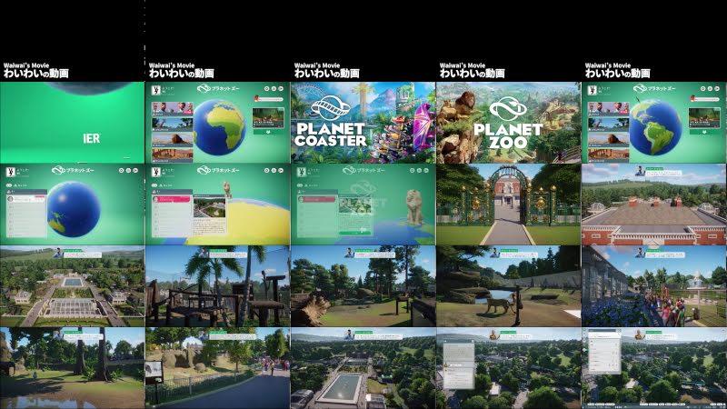これが俺の動物園だ【Planet Zoo】#1