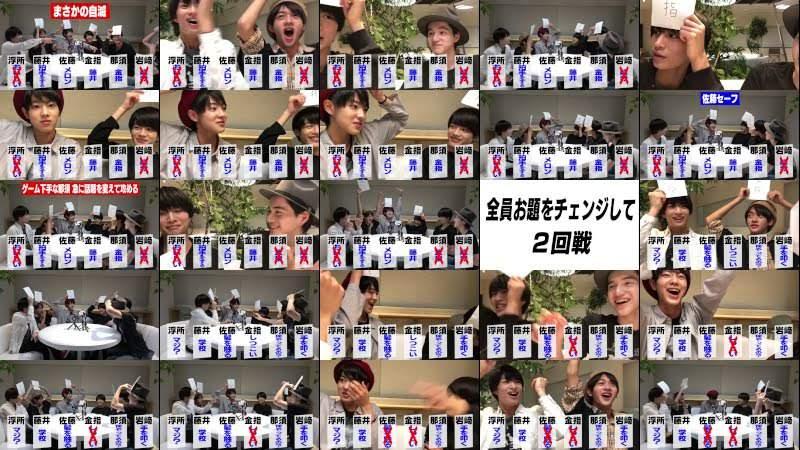 東京B少年【NGワードゲーム】インディアンポーカーで盛り上がります!
