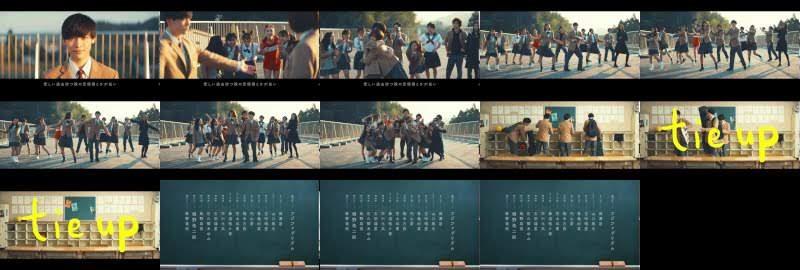 バカリズムと 『Tie up(フジファブリズム)』MUSIC VIDEO