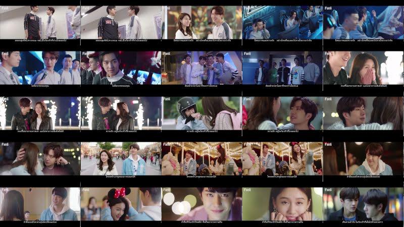 [Thaisub] MV Gank Your Heart (陪你到世界之巅) - Sky Away (天空之外) - Xian Zi (弦子)