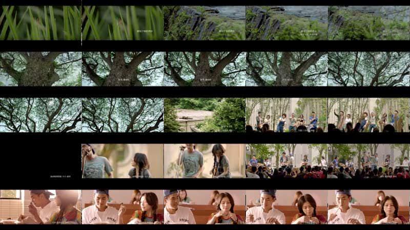 方文山電影同名主題曲【聽見下雨的聲音】完整MV 演唱:魏如昀 / 詞:方文山 / 曲:周杰倫