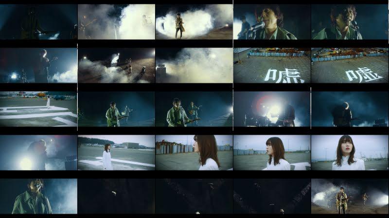 flumpool「素晴らしき嘘」Music Video