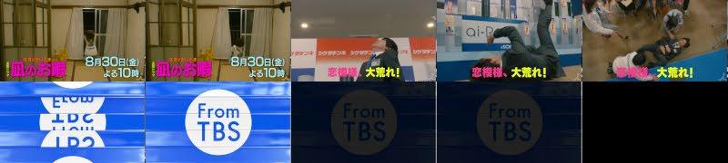 『凪のお暇』(なぎのおいとま) 8/30(金) #7 この男、恋愛どハマり中!! 人生初の告白【TBS】