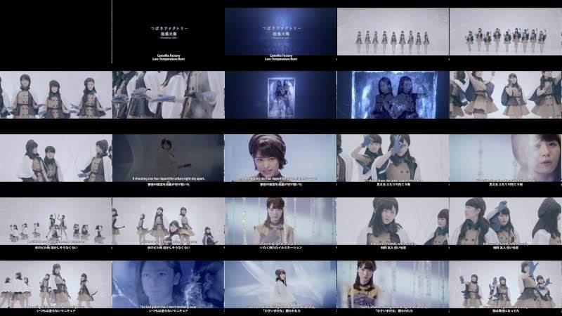 つばきファクトリー『低温火傷』(Promotion Edit)