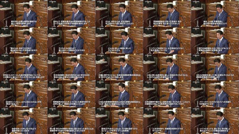 第196回国会における安倍内閣総理大臣施政方針演説―平成30年1月22日