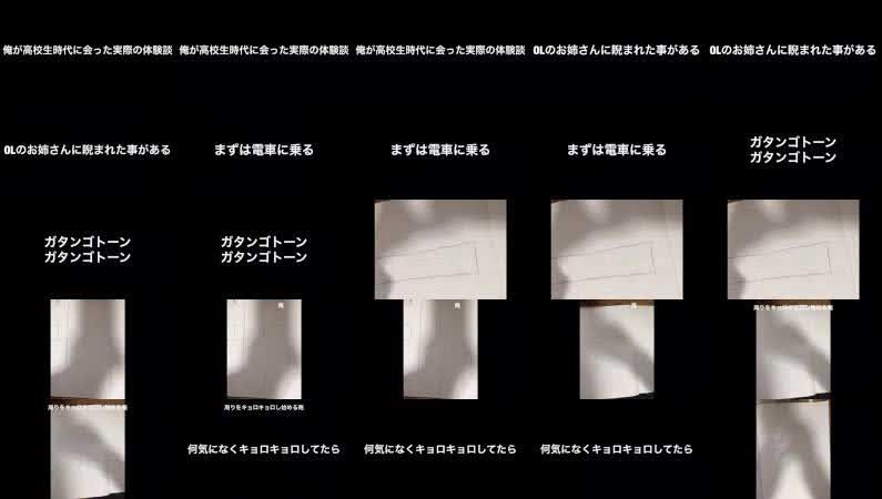 男子高校生とOLの恋の物語おねショタ(嘘)リメイク版