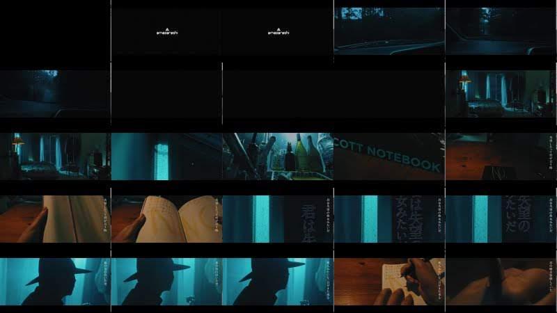 amazarashi 『とどめを刺して』Music Video