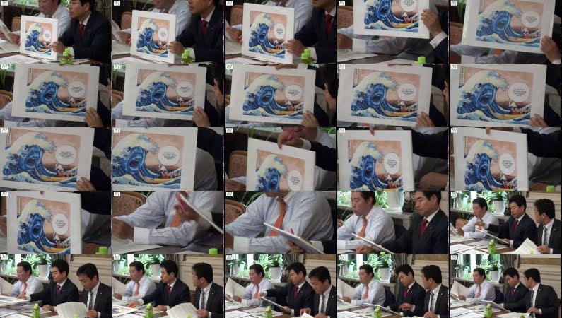 民進党・山井和則氏、安倍風刺画デマに釣られる