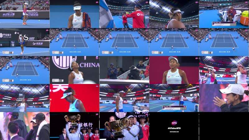 Naomi Osaka vs. Ashleigh Barty | 2019 China Open Final | WTA Highlights