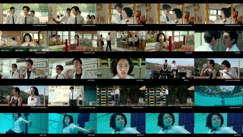 【我的少女時代 Our Times】Movie Theme Song - 田馥甄 Hebe Tien《小幸運 A Little Happiness》Official MV