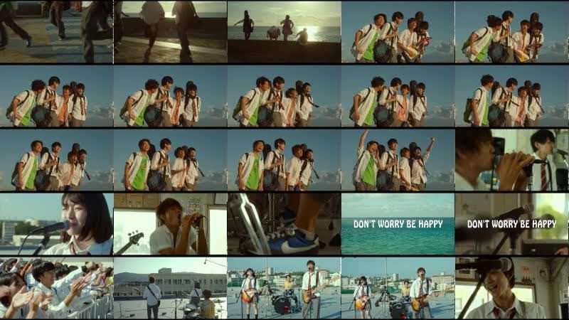 小さな恋のうたバンド MV「DON'T WORRY BE HAPPY」