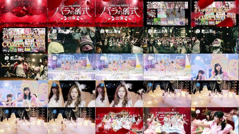 「バラの儀式」公演 総集編TVCM / AKB48