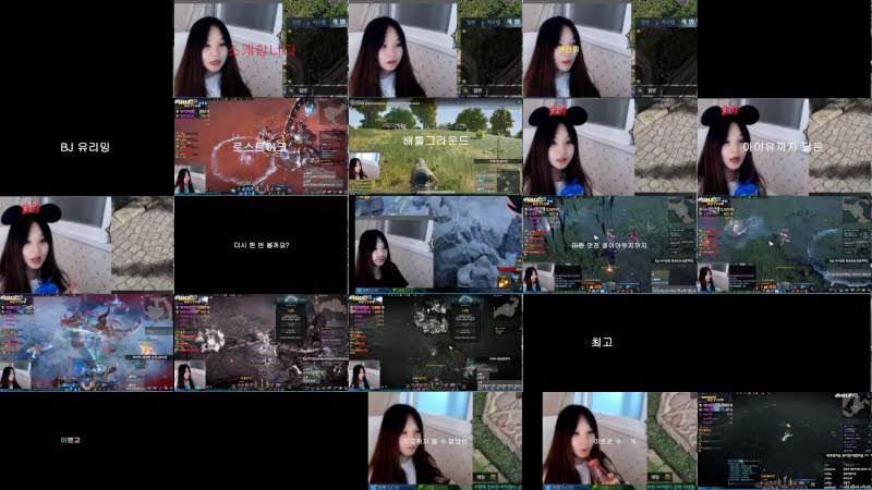 유리밍TV 소개영상 ( BJ 유리밍 )