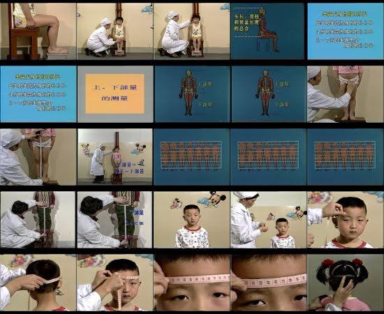卫生部医学视听教材—儿科—EK023 小儿体格测量方法