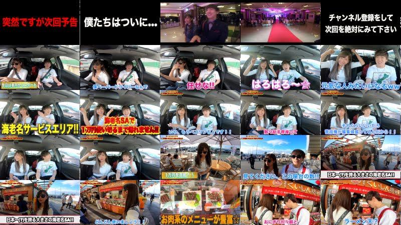 【大食い】サービスエリアで1万円使い切るまで帰れません!!【帰れま10】