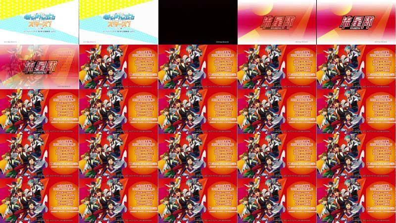 あんさんぶるスターズ!ユニットソングCD第3弾 vol.01 流星隊 試聴動画