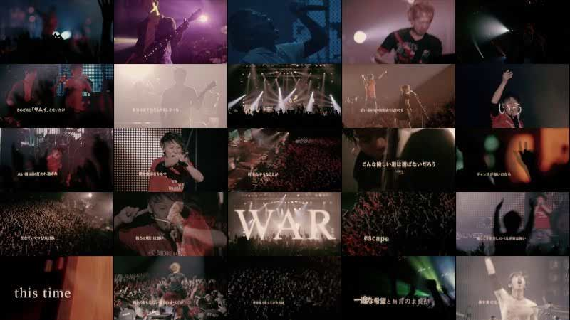 UVERworld 『Fight For Liberty version 1』