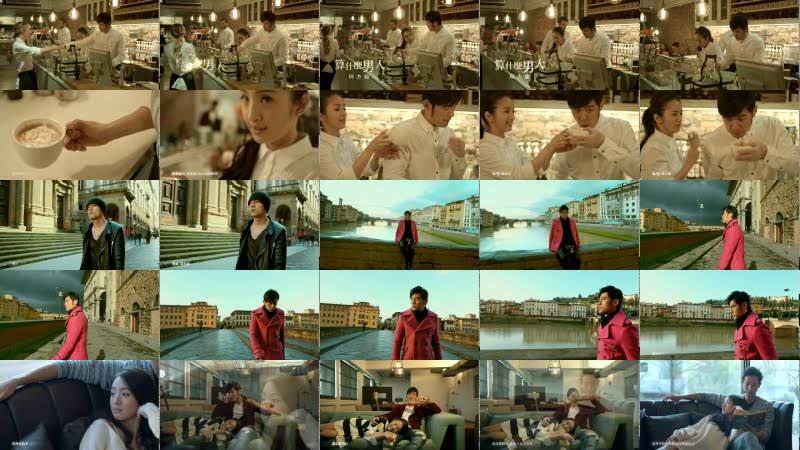 周杰倫 Jay Chou【算什麼男人 What Kind of Man】Official MV (ft. 林依晨)