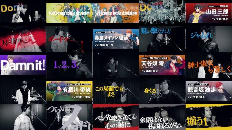 ヒプノシスマイク Division All Stars「ヒプノシスマイク -Division Battle Anthem-+」