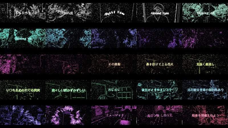 KIRINJI - Almond Eyes feat. 鎮座DOPENESS
