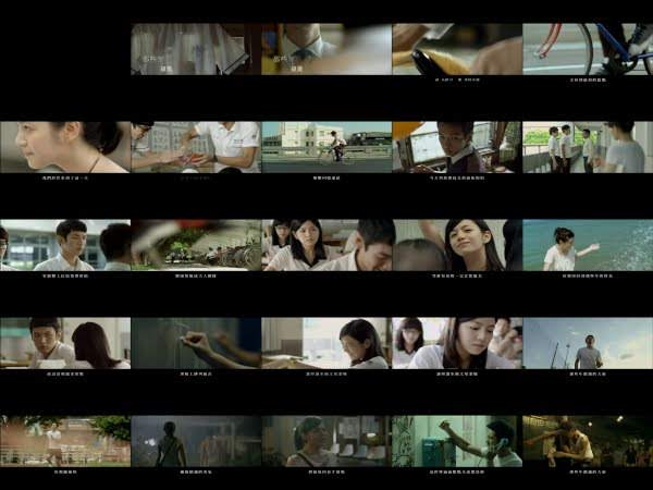 【那些年,我們一起追的女孩】電影主題曲《那些年》官方正式MV